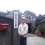 長期熟成天然醸造の手造り本格三河みりん「杉浦味淋」2/4