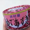 井村屋のあずき缶の砂糖の量は?
