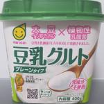 腸にいい豆乳ヨーグルトの効能&効果