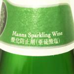 ワインに入っている酸化防止剤(亜硫酸塩)とは?