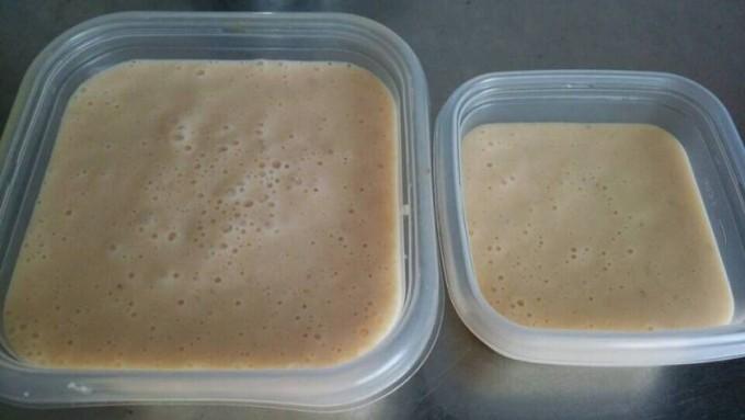 「バナナ豆乳甘酒きな粉アイス」4
