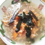 【レシピ】  ビタミンC豊富!柿の葉茶でお茶漬け