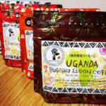 ウガンダの無農薬・無肥料【自然栽培】のコーヒー豆