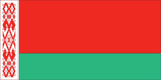 flag-1040528_640