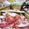 自然栽培の流通が果たす役割 自然食品店「サン・スマイル」