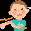 アトピー・アレルギーについて「食」の根本的見直し【皮膚トラブルに簡単に出来るお手当て法】